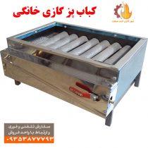 کباب پز گازی خانگی